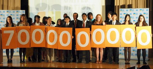 UNFPA Seven Billion